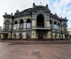 opera-kiev